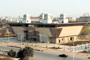 仪征市博物馆